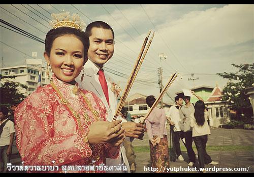วิวาห์หวานบาบ๋า สุดปลายฟ้าอันดามัน ภูเก็ต ประเพณีวัฒนธรรมที่คงคู่ จ.ภูเก็ต Phuket-baba-wedding12