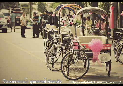 วิวาห์หวานบาบ๋า สุดปลายฟ้าอันดามัน ภูเก็ต ประเพณีวัฒนธรรมที่คงคู่ จ.ภูเก็ต Phuket-baba-wedding16