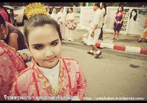 วิวาห์หวานบาบ๋า สุดปลายฟ้าอันดามัน ภูเก็ต ประเพณีวัฒนธรรมที่คงคู่ จ.ภูเก็ต Phuket-baba-wedding17