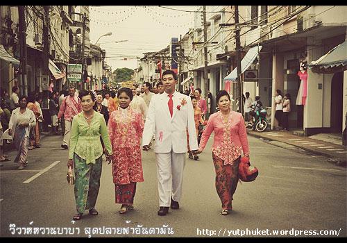 วิวาห์หวานบาบ๋า สุดปลายฟ้าอันดามัน ภูเก็ต ประเพณีวัฒนธรรมที่คงคู่ จ.ภูเก็ต Phuket-baba-wedding21