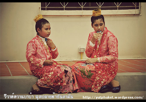 วิวาห์หวานบาบ๋า สุดปลายฟ้าอันดามัน ภูเก็ต ประเพณีวัฒนธรรมที่คงคู่ จ.ภูเก็ต Phuket-baba-wedding24