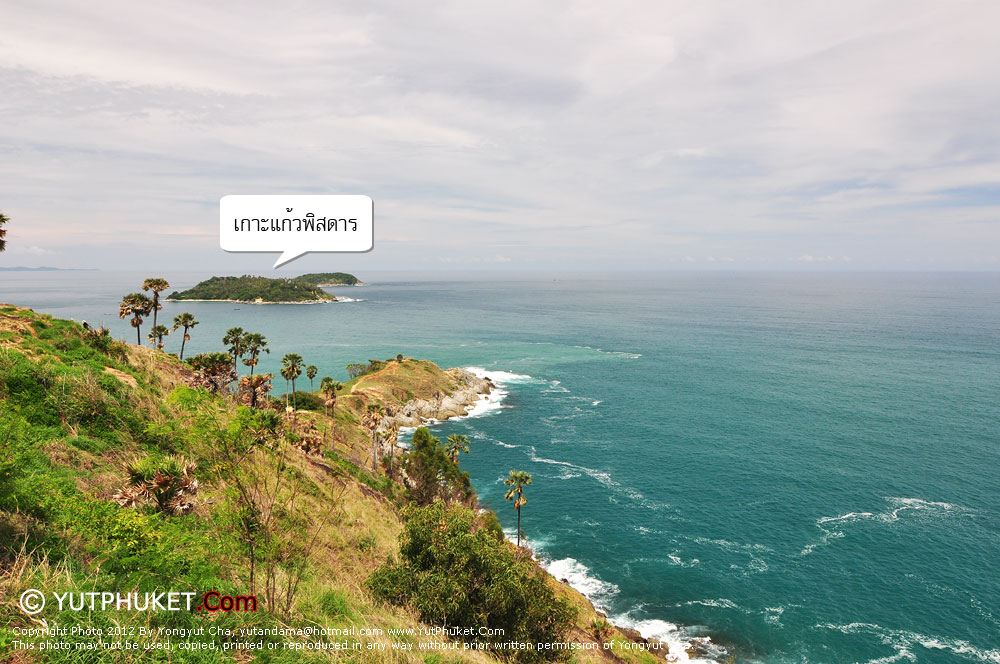 koh-kaew-pitsadan-phuket01