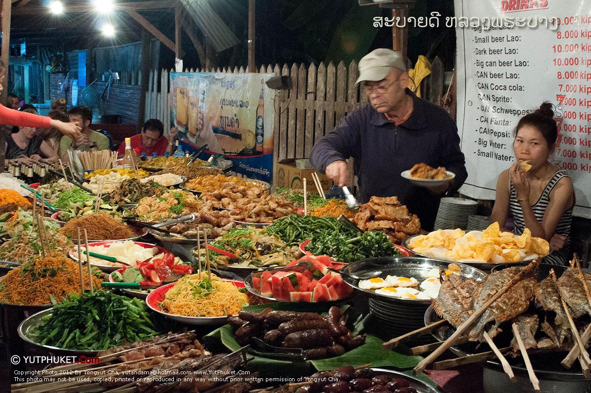 Luangprabang24