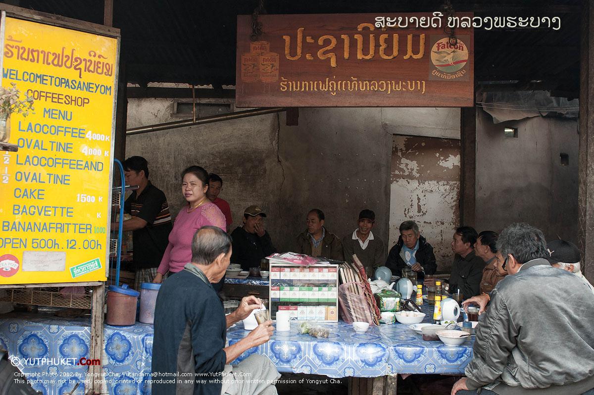 Luangprabang34