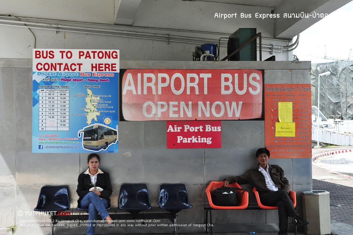 phuketairportbusexpress01