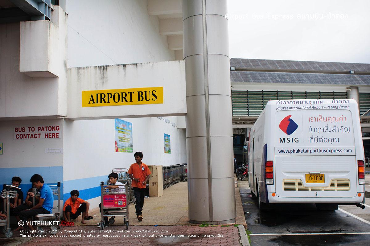 phuketairportbusexpress06