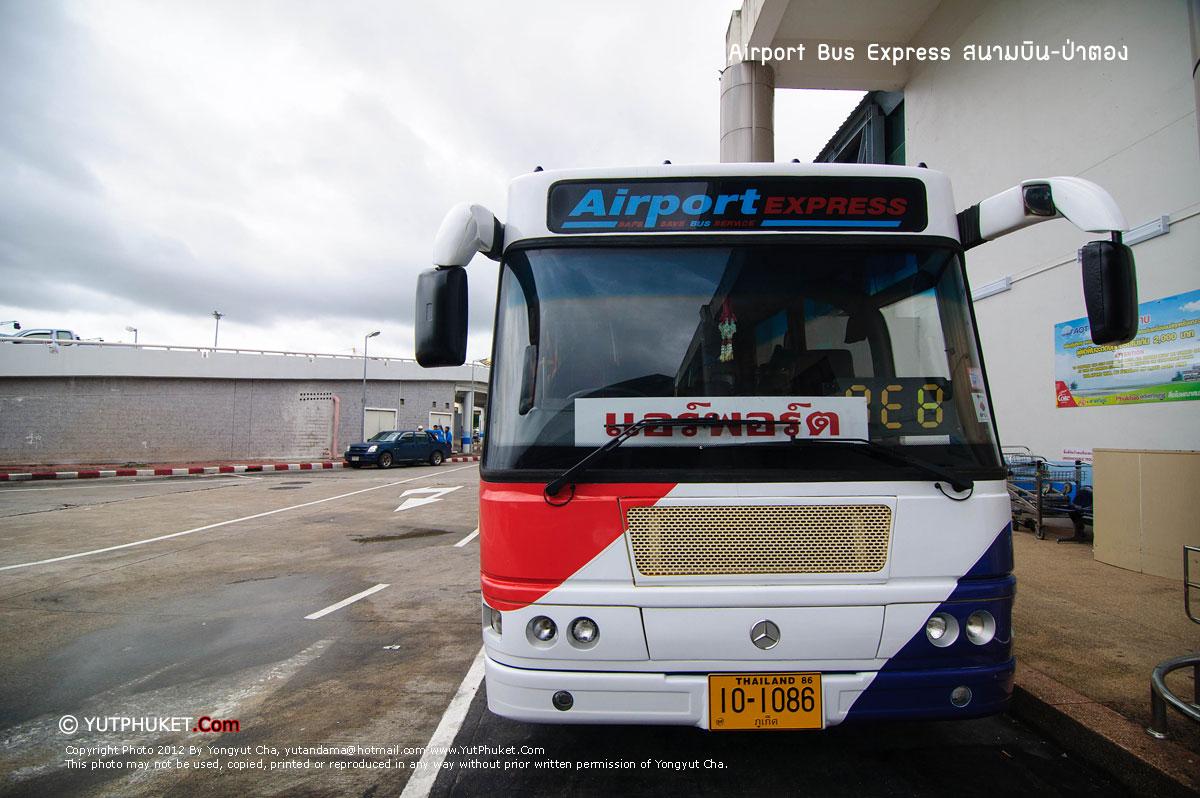 phuketairportbusexpress08