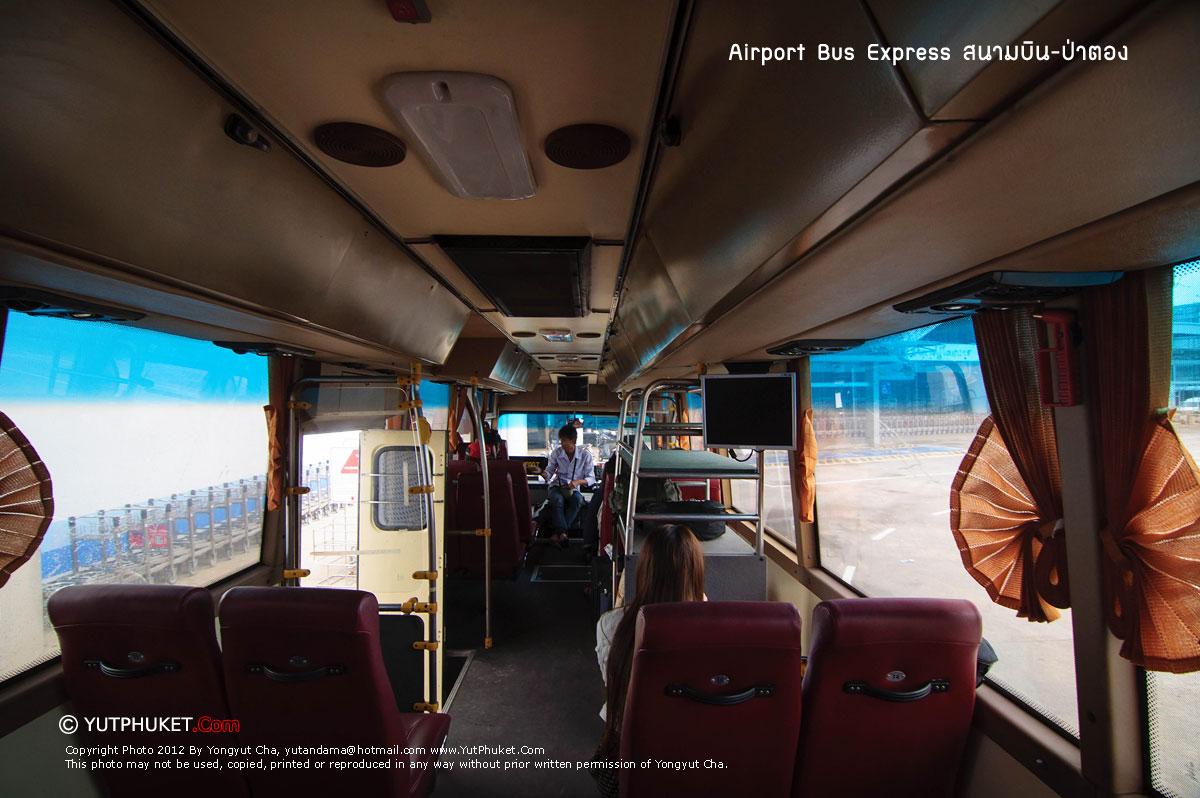 phuketairportbusexpress10