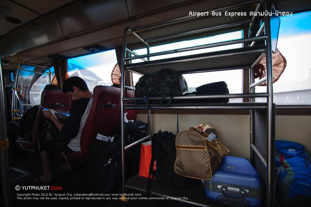 phuketairportbusexpress11