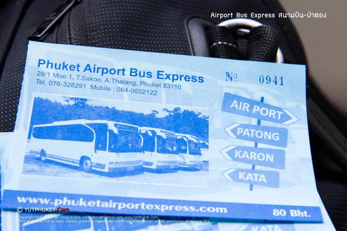phuketairportbusexpress12