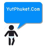 YutBlog
