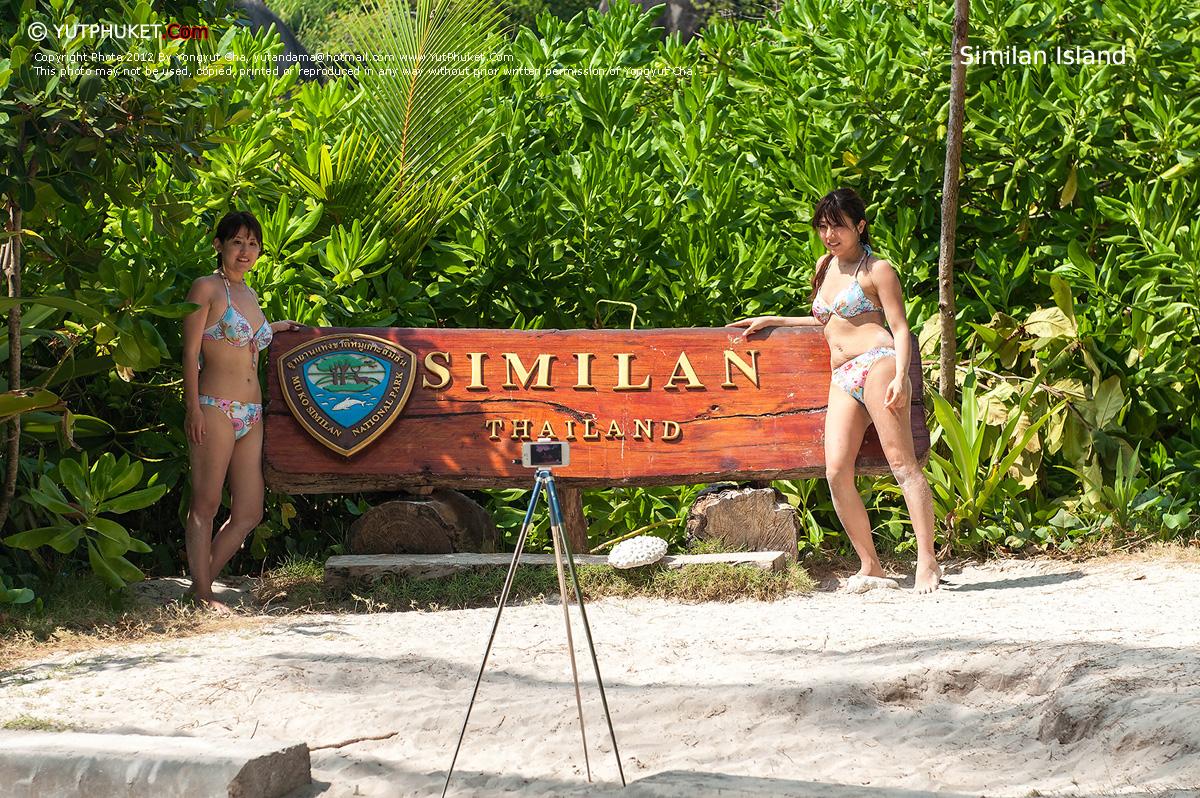 similan3D2N-26