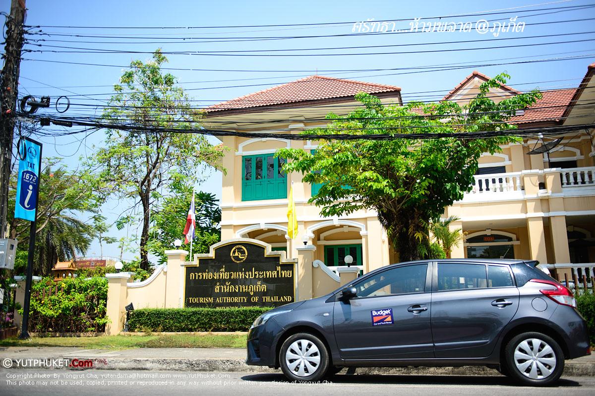 tat-phuket01