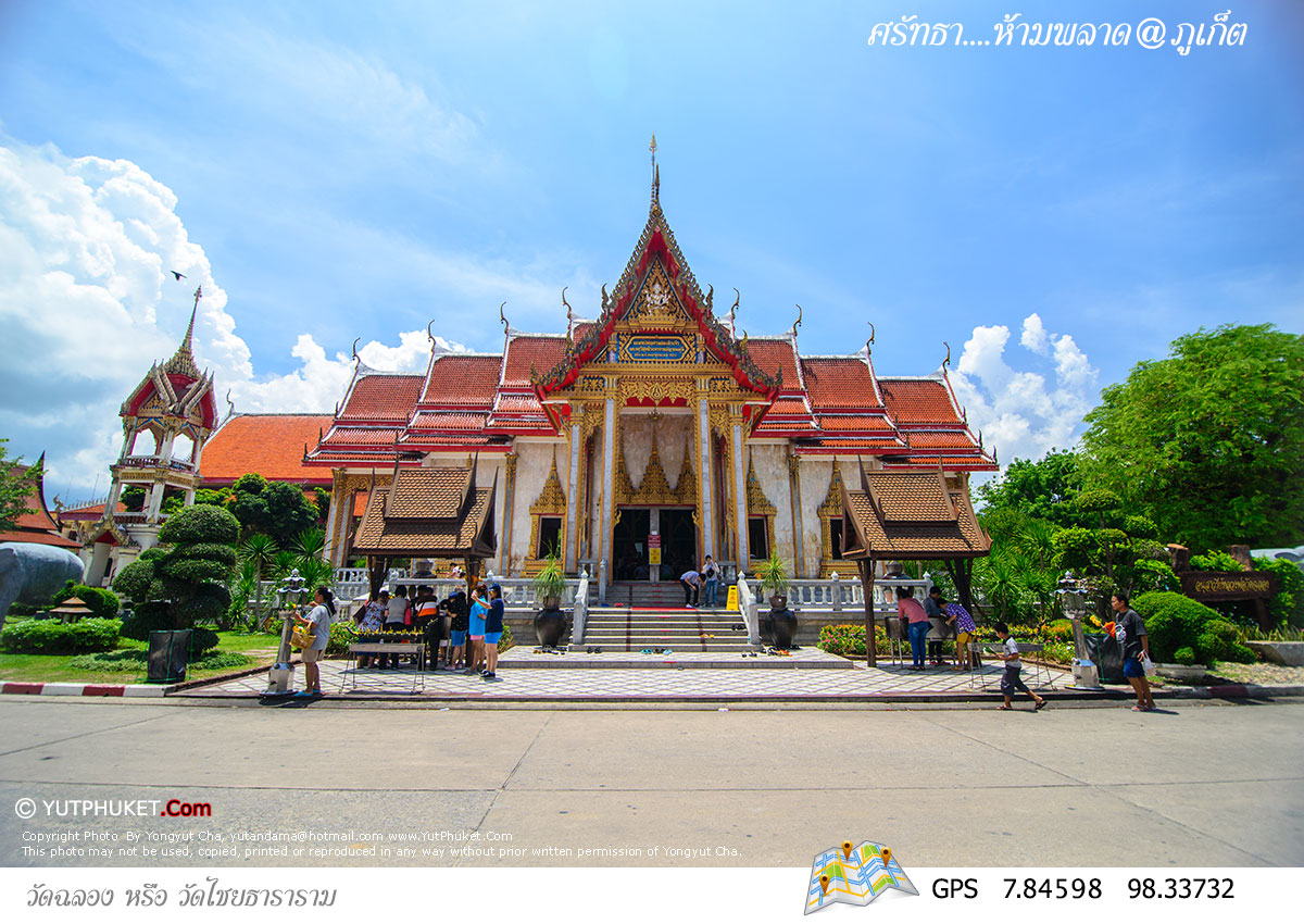 tat-phuket26