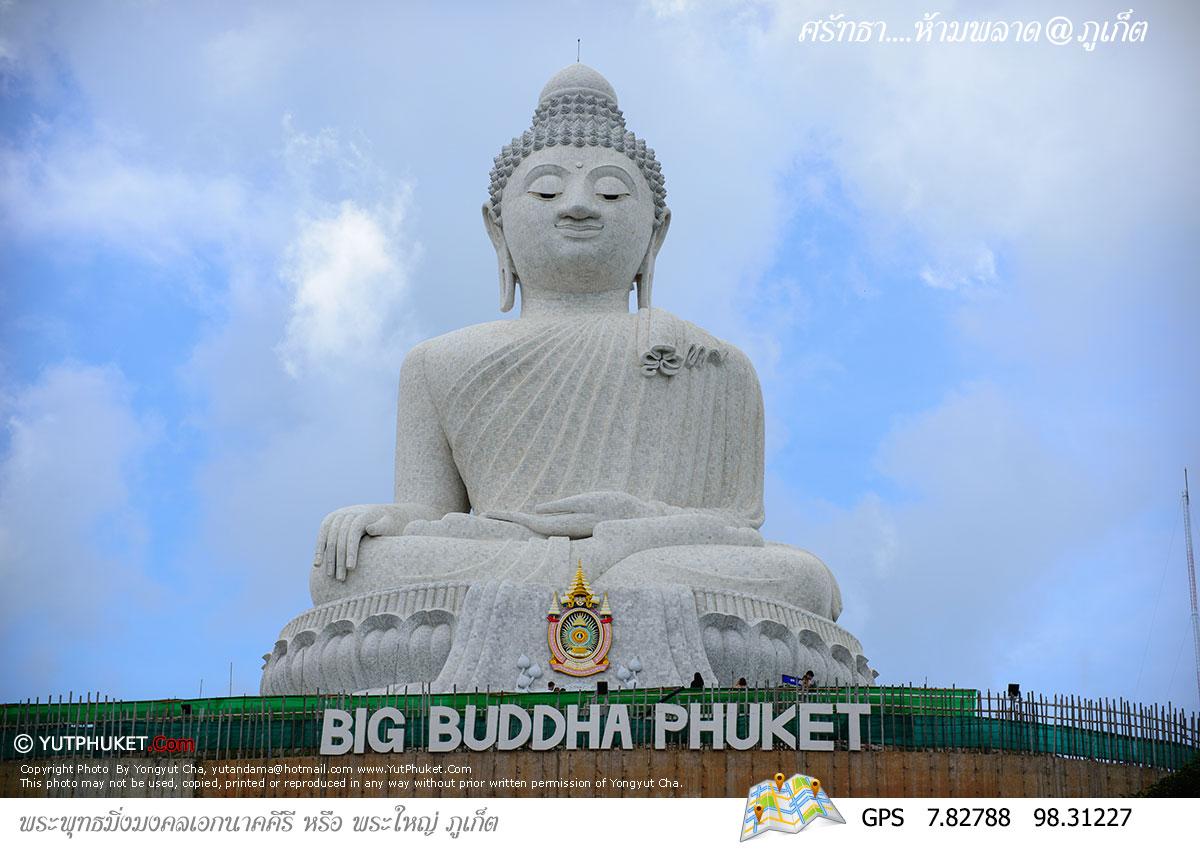 tat-phuket29