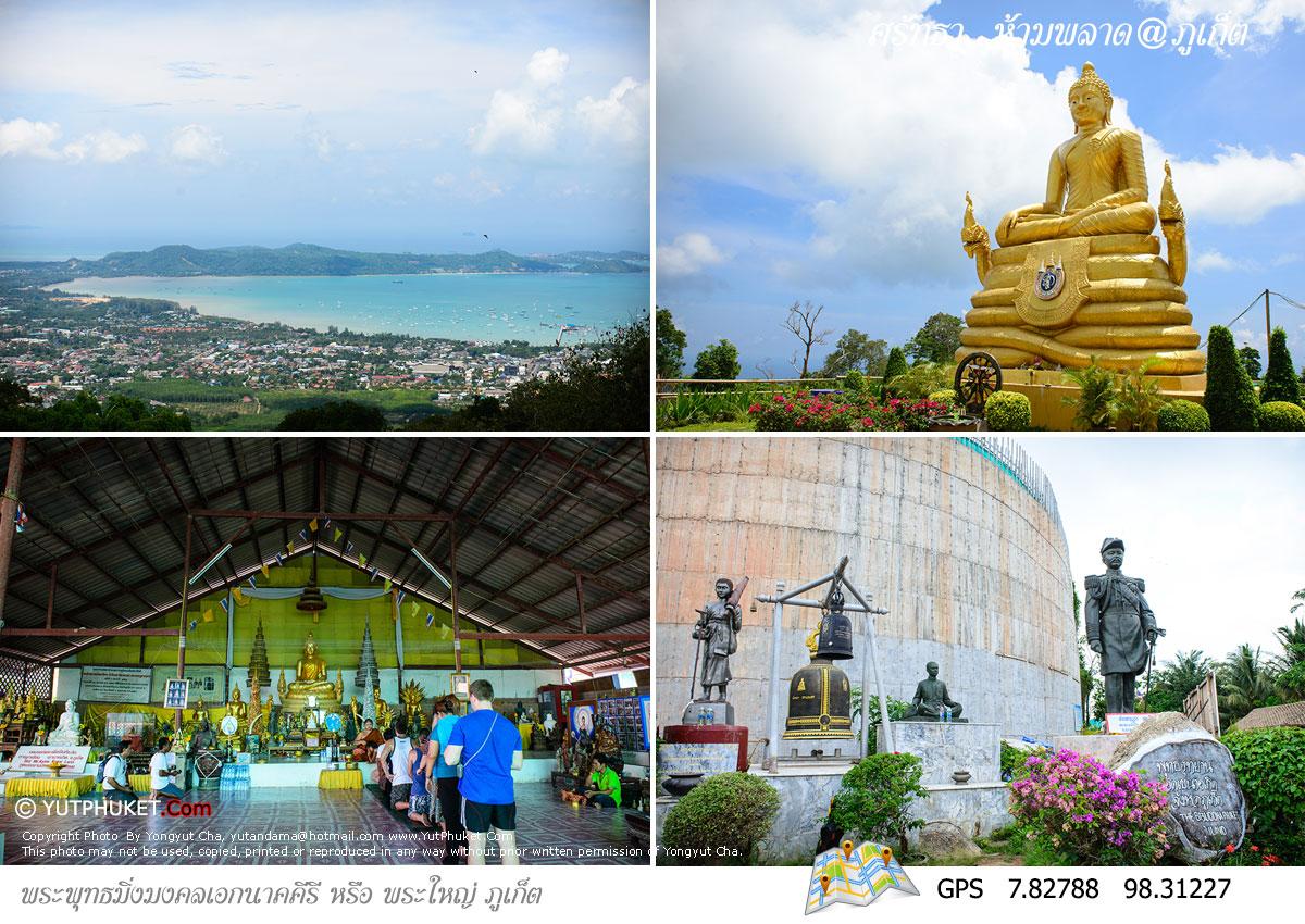 tat-phuket30