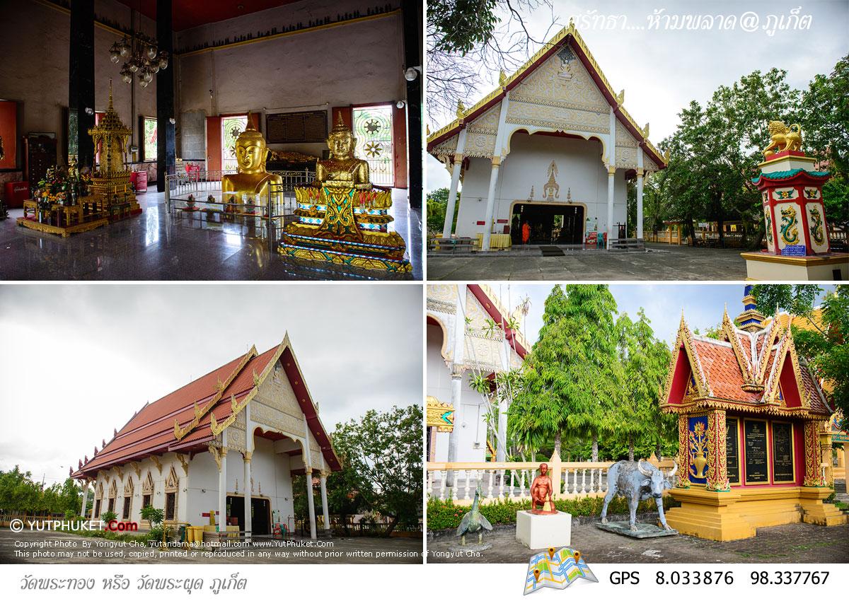 tat-phuket36