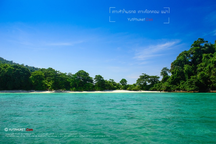 ranong-cocks-comb-island-13