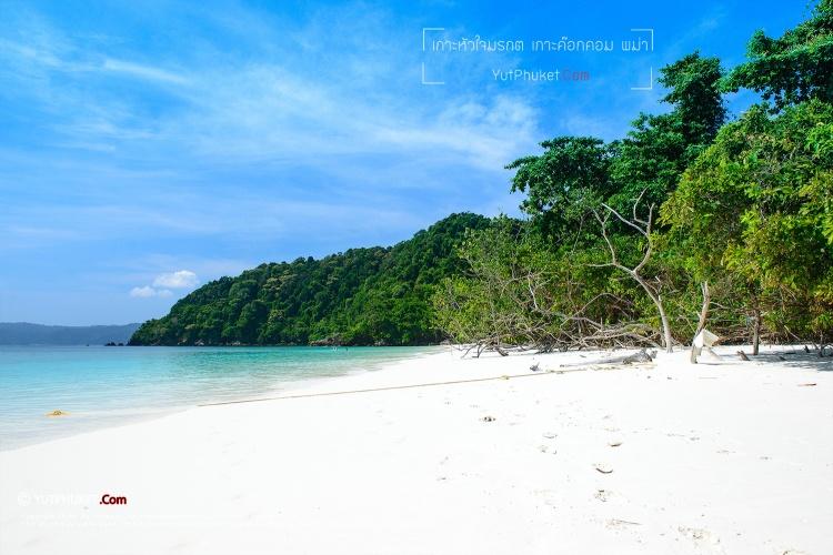 ranong-cocks-comb-island-19