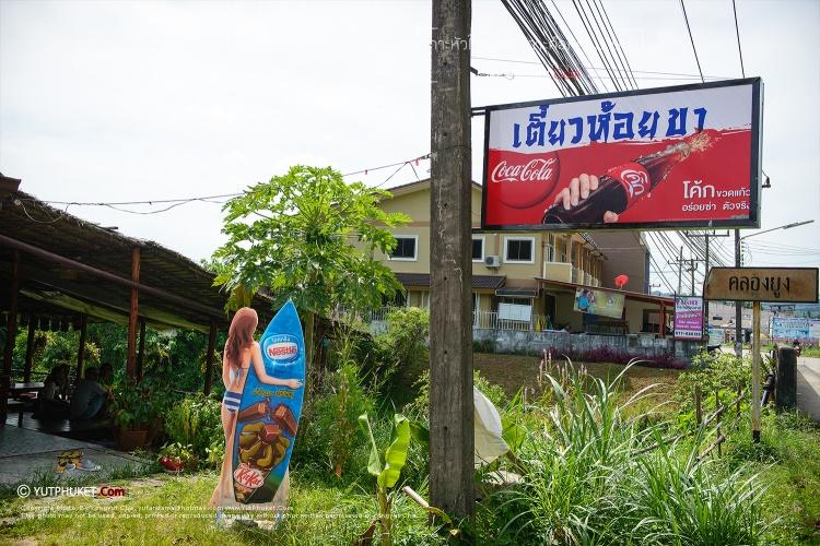 ranong-cocks-comb-island-42