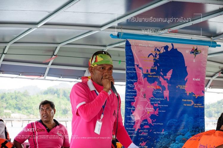 seacanoe-phangnga05