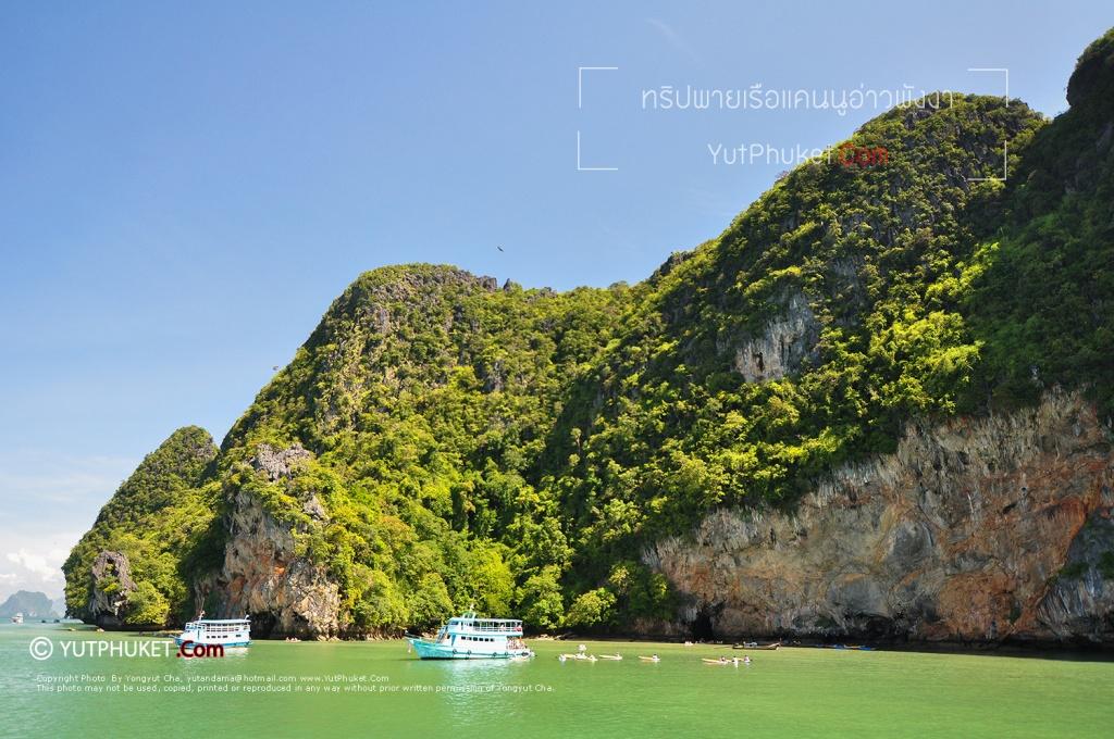 seacanoe-phangnga09
