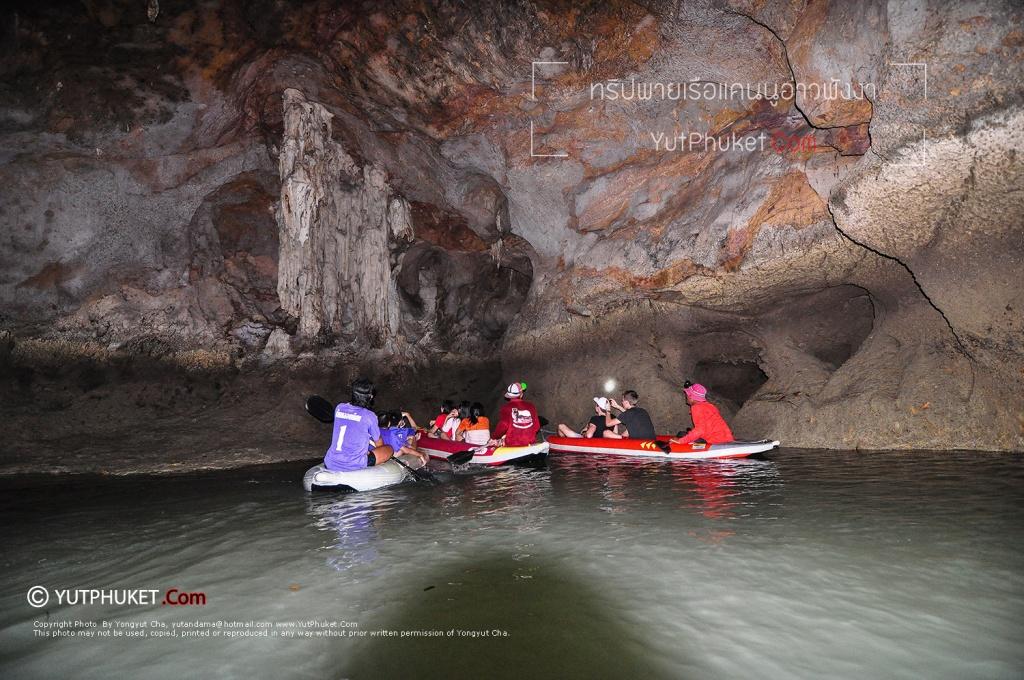 seacanoe-phangnga15