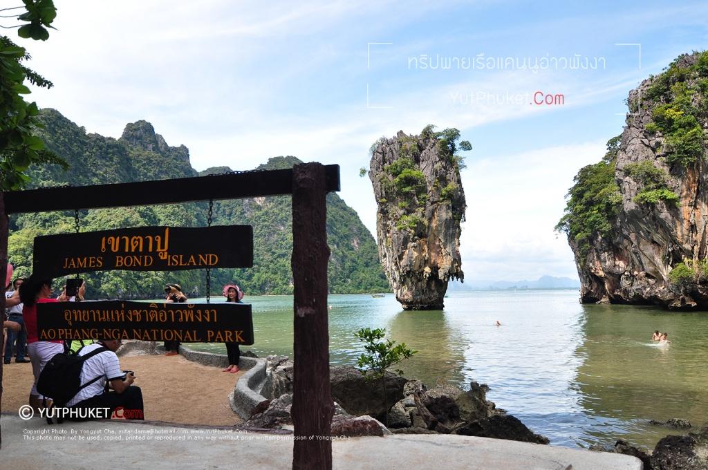seacanoe-phangnga30