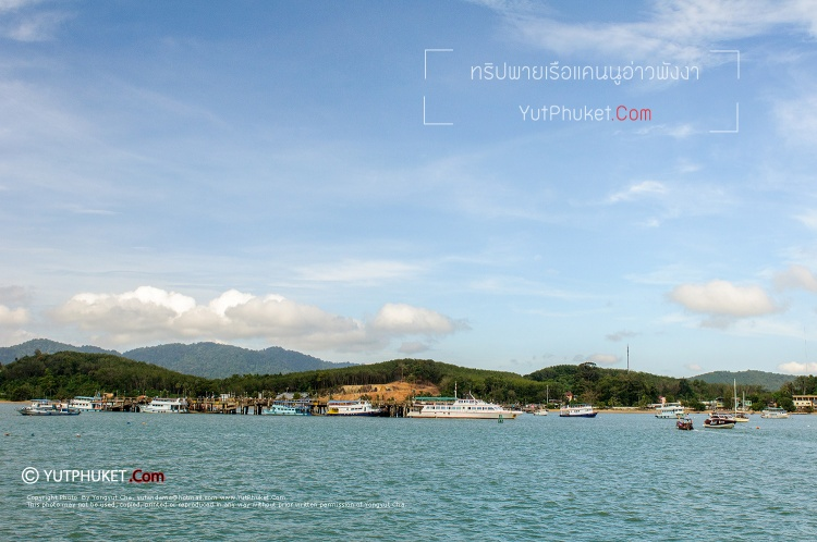 seacanoe-phangnga42